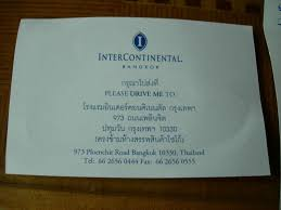 Hotel Business Card Travel Tip Of The Day Take A Hotel Business Card When Traveling