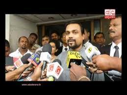 Weerawansa Remanded Shashi Weerawansa Grilled By Fcid Youtube