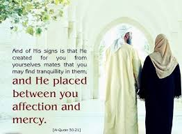 wedding quotes quran marriage between islam and the western culture part 1 2