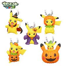 pikmin halloween costume pokemon xy u0026z halloween pikachu mascot keychain figure tomy set