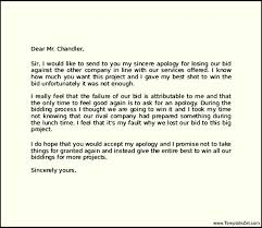 sample formal apology letters