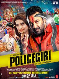 policegiri 5 of 11 extra large movie poster image imp awards