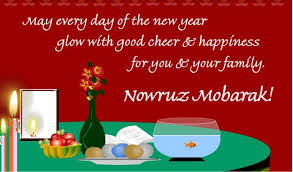 new year postcard greetings nowruz 2011 send new year greeting ecards new