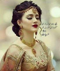 pakistani hairstyles in urdu the 25 best pakistani hairstyle in urdu ideas on pinterest