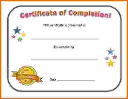 printable certificate free printable membership