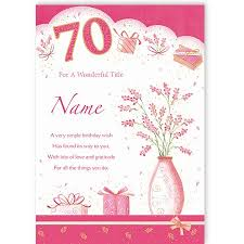 70th birthday spacehippo cards