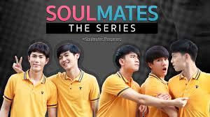 soulmates the series เดทน พ ต องเล อก official trailer