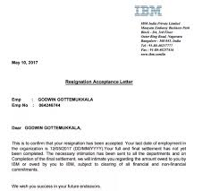 Experience Letter India what is the procedure to get experience letter in ibm india quora
