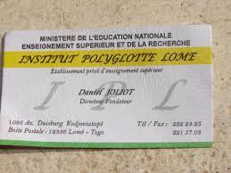 Daniel Ocean Business Card Togo Schools