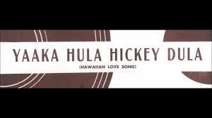 Thesaurus Beautiful by Yaaka Hula Hickey Dula