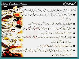 diet plan for ramazan sehri u0026 iftar