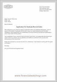 How To Write An Application by How Do You Write A Perfect Job Application Letter