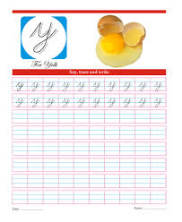 small cursive letter y printable coloring worksheet