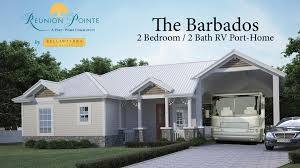 House Plan 1761 Square Feet 57 Ft The Barbados 2 Bedroom 2 Bath Rv Port Home At Reunion Point Pre