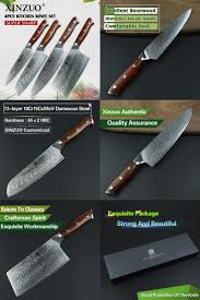 Wolfgang Puck Kitchen Knives