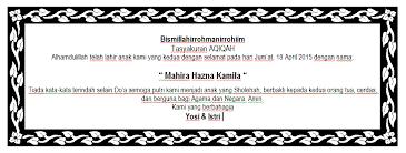 contoh contoh kartu ucapan aqiqah belajar tutorial office