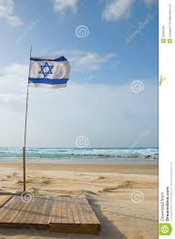 Flag Of Israel Flag Of Israel On The Beach Stock Photo Image 23383528