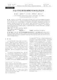 speedy si鑒e social si鑒e social d une association 100 images 北京大学 dividing