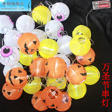 china outdoor halloween games china outdoor halloween games