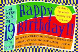 numerology reading free birthday card numerology reading free birthday card 19 worldnumerology