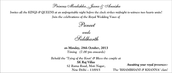 Invitation Card For Thread Ceremony Wedding A Journey From Being Single To Married