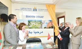 bureau de recrutement maroc le matin l université de moncton installe bureau de recrutement