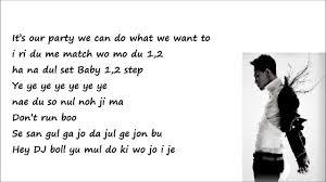 wedding dress taeyang lyrics taeyang ringa linga easy lyrics