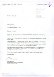 atf charity fundraising 2007 8 thank you letters the airfix