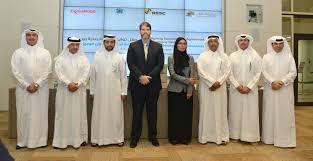Qatar Ministry Of Interior Traffic Department College News 2014