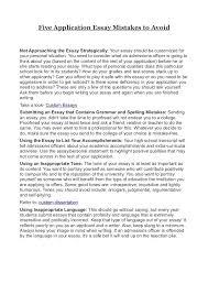 personal quality essay essay exle college