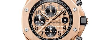 2014 royal oak offshore chronograph pink gold on bracelet