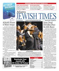 atlanta jewish times vol xcii no 21 may 26 2017 by atlanta