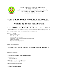 Sample Resume For Factory Worker by Factory Worker In Korea Flyers For Riso