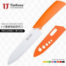 kitchen knives direct discount kitchen knives direct 2017 kitchen knives direct on