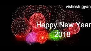for new year new year 2018 happy new year 2018 song whatsapp status 2018