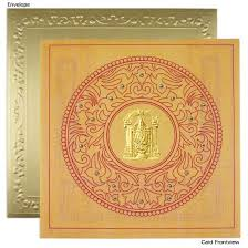 Indian Wedding Card Designs Online Inculcate Your Own Ideas For Your Own South Indian Wedding