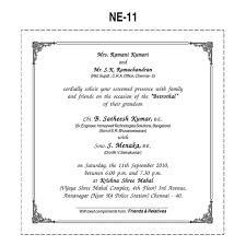 wedding card matter muslim wedding cards format endo re enhance dental co