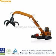 excavator for scrap excavator for scrap suppliers and