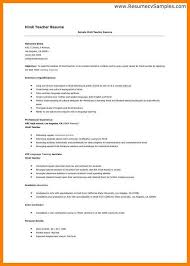 Format Of Resume For Job Application by Sample Resume For Applying Teaching Job Best Resume Collection