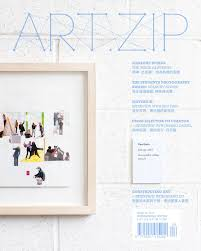 am駭agement bibliotheque bureau zip issue 13 by acexie issuu