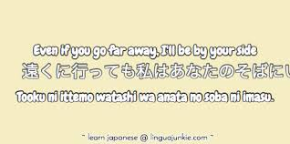 japanese phrases pt 5 words phrases in japanese