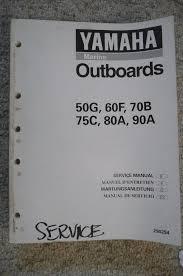 yamaha marine 50g 60f 70b 75c 80a 90a outboard motor service