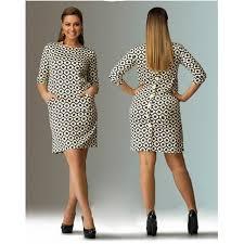 aliexpress com buy fashionable women dresses big sizes new 2015