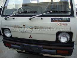 mitsubishi mini truck public surplus auction 909503