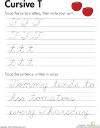 cursive t worksheet education com