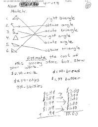 kumon math worksheets like success