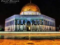 Dome Of Rock Interior Dome Of The Rock Part 1 قبة الصخرة أذان القدس Youtube
