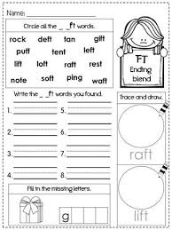 freebie ending blends practice phonics worksheets fun with