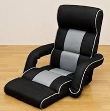 Armchair Position Adjustable Floor Chair Online Shopping The World Largest