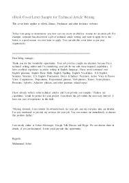 sample of a good resume resume objective statement examples good